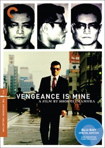 Vengeance Is Mine | Blu-ray & DVD (Criterion)