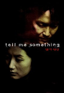 """Tell Me Something"" Korean Theatrical Poster"