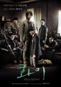 """Hwayi: A Monster Boy"" Korean Theatrical Poster"