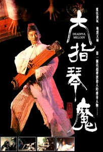 """Deadful Melody"" Chinese Theatrical Poster"