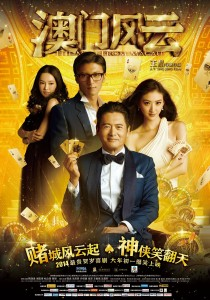 """From Vegas To Macau"" Chinese Theatrical Poster"