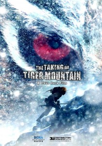 """The Taking of Tiger Mountain"" Promotional Poster"
