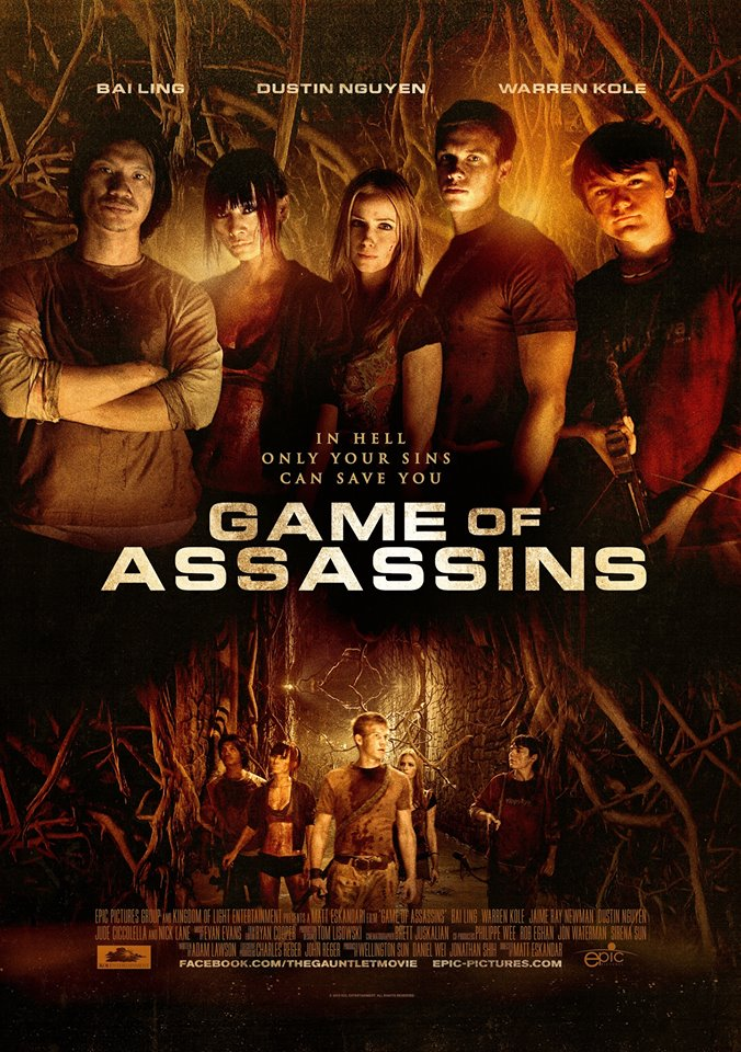 Game of Assassins / Игра за убийци (2013)