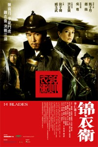 """14 Blades"" Chinese Theatrical Poster"