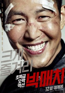 """Big Match"" Korean Theatrical Poster"
