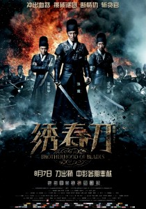 """Brotherhood of Blades"" Chinese Theatrical Poster"