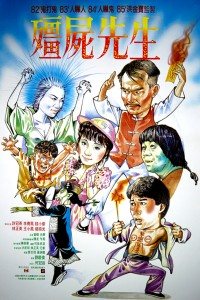 """Mr. Vampire"" Chinese Theatrical Poster"