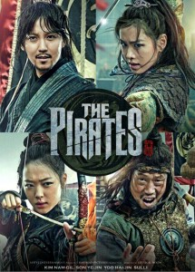 """The Pirates"" Teaser Poster"