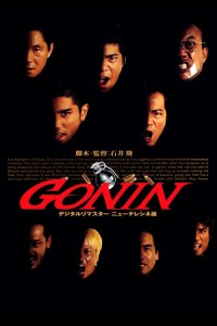 """""""Gonin"""" Japanese Theatrical Poster"""