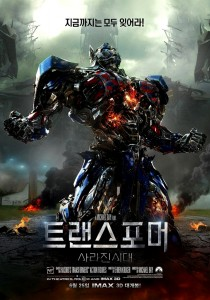 """Transformers 4: Age of Extinction"" Korean Theatrical Poster"