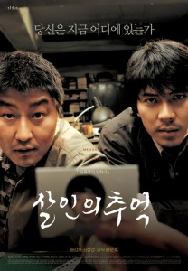 """""""Memories of Murder"""" Korean Theatrical Poster"""