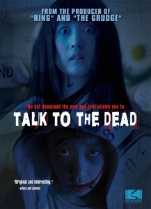 Talk to the Dead | DVD (Pathfinder Entertainment)