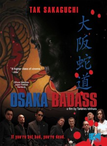 Osaka Badass | DVD (Pathfinder Home Entertainment)