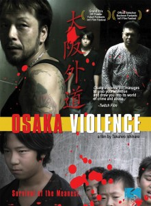 Osaka Violence | DVD (Pathfinder Home Entertainment)