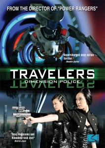 Travelers: Dimension Police | DVD (Pathfinder Home Entertainment)