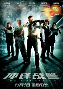 """The Constable"" Chinese Theatrical Poster"