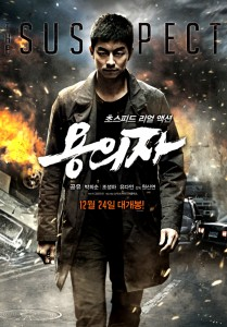 """The Suspect"" Korean Theatrical Poster"