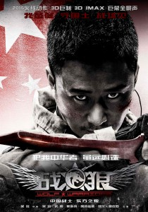 """""""Wolf Warriors"""" Chinese Theatrical Poster"""
