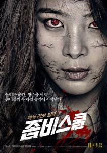 """Zombie School"" Korean Theatrical Poster"