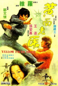 """Yellow Faced Tiger"" Chinese Theatrical Poster"