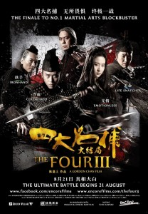 """Four 3D"" Chinese Theatrical Poster"
