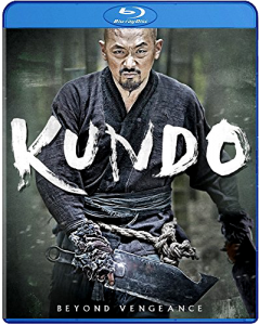 Kundo: Age of the Rampant | Blu-ray & DVD (Well Go USA)
