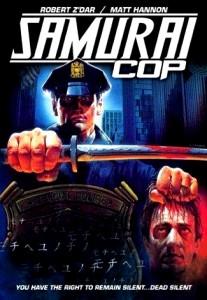 """""""Samurai Cop"""" Theatrical Poster"""