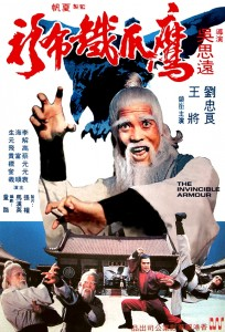 """The Invincible Armour"" Chinese Theatrical Poster"