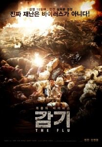 """The Flu"" Korean Theatrical Poster"