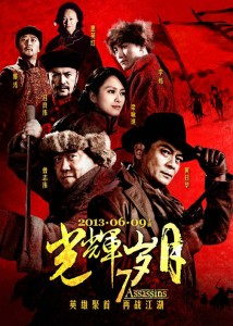 """7 Assassins"" Chinese Theatrical Poster"