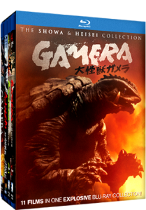 """Gamera 11-Film Collection"" Blu-ray Box"