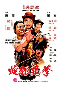 """Lackey and the Lady Tiger"" Chinese Theatrical Poster"