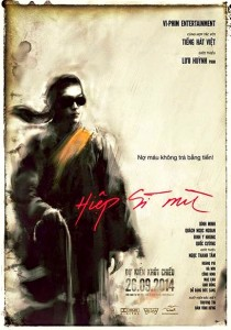 """Blind Fury"" Vietnamese Theatrical Poster"