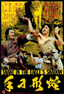 """Snake in The Eagle's Shadow"" Chinese Theatrical Poster"