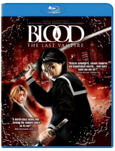 """Blood: The Last Vampire"" Blu-ray Cover"