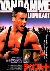 """Lionheart"" Japanese Theatrical Poster"