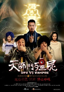 """Sifu vs. Vampire"" Chinese Theatrical Poster"