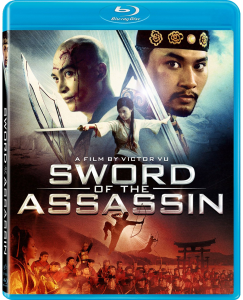 """Sword of the Assassin"" Blu-ray Cover"