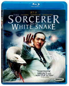 """Sorcerer and the White Snake"" Blu-ray Cover"