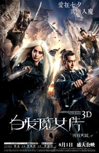 """The White Haired Witch of Lunar Kingdom"" Theatrical Poster"