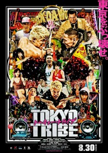 """""""Tokyo Tribe"""" Japanese Theatrical Poster"""