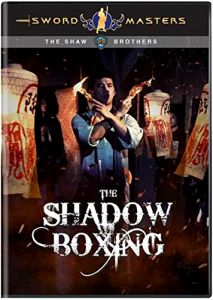 The Shadow Boxing | DVD (Well Go USA)
