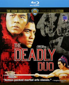 """The Deadly Duo"" Blu-ray Cover"