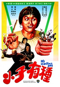 """My Rebellious Son"" Chinese Theatrical Poster"