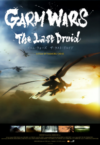 """Garm Wars: The Last Druid"" Japanese Theatrical Poster"