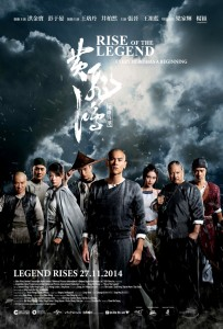 """Rise of the Legend"" Chinese Theatrical Poster"