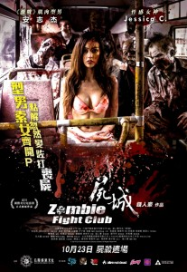 """""""Zombie Fight Club"""" Chinese Theatrical Poster"""