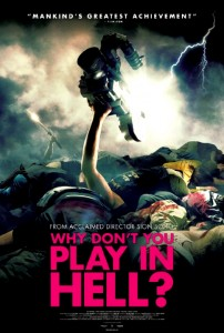 """Why Don't You Play In Hell?"" Theatrical Poster"
