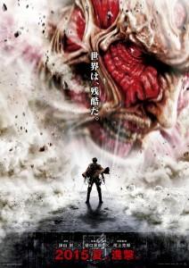 """Attack on Titan"" Japanese Teaser Poster"