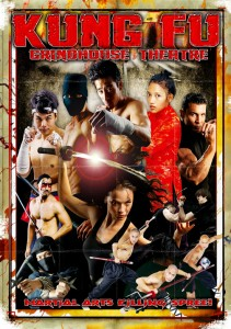 The Kung Fu Grindhouse Theatre | DVD (World Wide Multi Media)